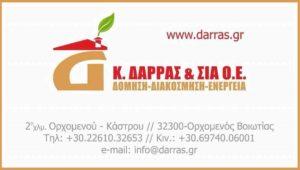 DARRAS
